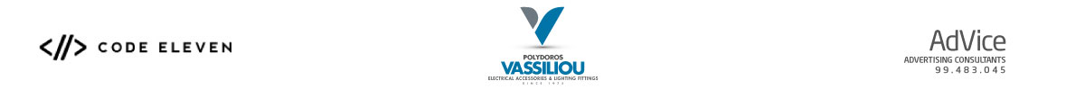 Anorthosis Sponsors - Code Eleven, Polydoros Vassiliou, AdVice